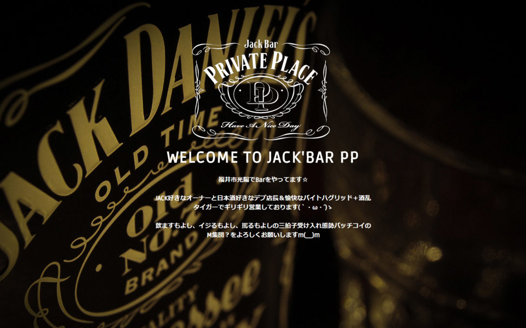 Jack Bar Private Place